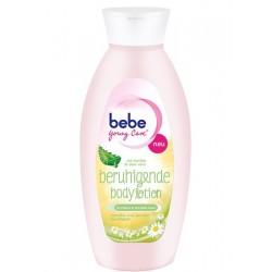 Bebe Aloe Vera Chamomile Lotion